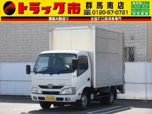 トヨタ ダイナトラック 2t積・アルミバン垂直パワーゲート・ラッシングレール2段