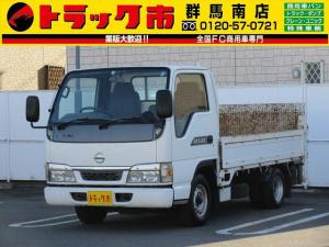 日産 アトラストラック 1.6t積・アトラス平ボディ垂直PG600kg・4ナンバー