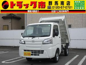ダイハツ ハイゼットトラック ローダンプ・パートタイム4WD・H/L切替