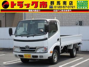 トヨタ トヨエース 1.35t積・トヨエース平ボディ・4WD・3.5t未満