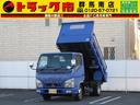 三菱ふそう/キャンター 2t積・キャンターダンプ・4WD・標準10尺・総重量5t未満