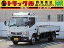 日産/NT450アトラス 2t積・NT450アトラス平ボディ・標準ロング・AT