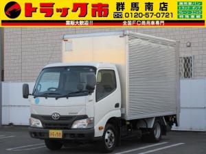 トヨタ ダイナトラック 1.95t積・アルミバン・垂直パワーゲート・総重量5t未満
