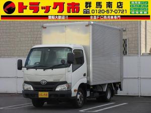トヨタ ダイナトラック 1.95t積・アルミバン・パワーゲート・AT・総重量5t未満