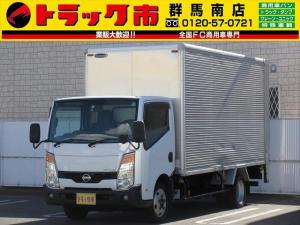 日産 アトラストラック 1.7t積・アルミバン・垂直パワーゲート・総重量5t未満