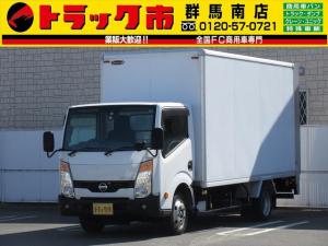 日産 アトラストラック 1.8t積・アルミバン・垂直パワーゲート・総重量5t未満