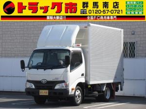 トヨタ ダイナトラック 2t積・アルミバン・4WD・垂直パワーゲート・バックモニター
