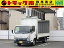 日産/アトラストラック 3.5t積・ワイド超ロング・電動ホロウィング