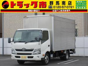 トヨタ ダイナトラック 3t積・アルミバン・ワイドロング・垂直パワーゲート・AT車