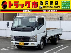 三菱ふそう キャンターガッツ 1.5t積・平ボディ・4WD AT・5t未満・3方開・車両総重量3745kg