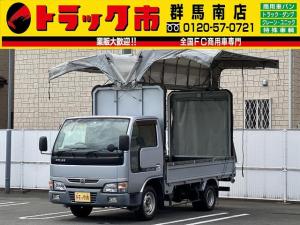 日産 アトラストラック 1.5t積・アトラス・メイダイ幌ウィング・AT・3.5t未満