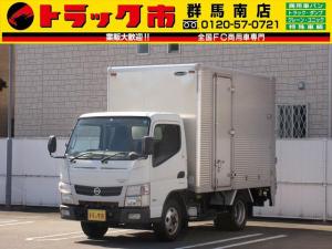 日産 NT450アトラス 2t積・アルミバン・垂直パワーゲート・ラッシング2段