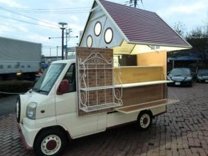 三菱 ミニキャブトラック キッチンカー移動販売車