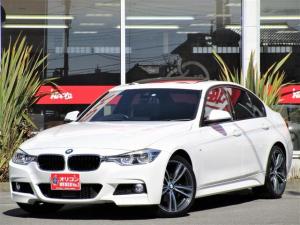 BMW 3シリーズ 320d Mスポーツ ダイナミックスポーツパッケージ F30後期モデル サンルーフ 19incMライトアロイホイール マルチファンクションディスプレイ アダプティブMサスペンション インテリセーフティ PDC 当店買取車