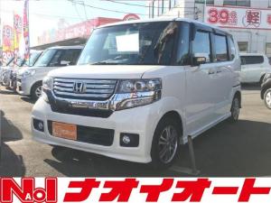 ホンダ N-BOX+カスタム G・Lパッケージ TV ナビ 軽自動車 ETC パール