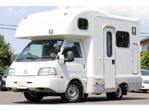 マツダ ボンゴトラック キャンピング AtoZ製アミティ 1オーナー 常設2段ベッド
