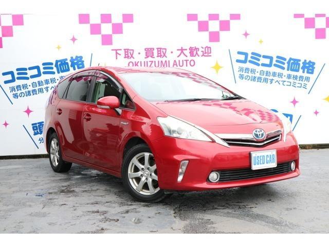 乗り出し総額65万8千円! (月割り自動車税のみ別途必要となります。)