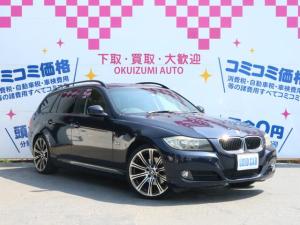 BMW 3シリーズ 320iツーリング カーナビ TV パワーシート
