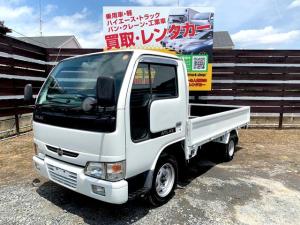 日産 アトラストラック 1.5トン 低床平ボディ Wタイヤ 車両総重量3155kg