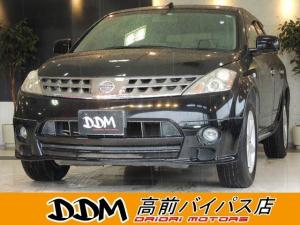 日産 ムラーノ 250XL モードブラウンレザーアンコール