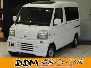 三菱 タウンボックス RX サンルーフ 4WD ターボ 車中泊