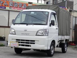 ダイハツ ハイゼットトラック エアコン・パワステ スペシャル 荷台ホロ付き 261