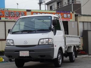マツダ ボンゴトラック DX タイミングチェーン式  修復歴無し 211