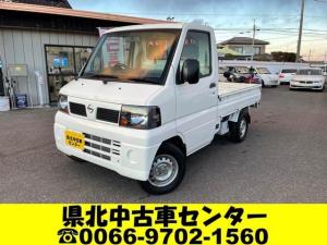 日産 クリッパートラック SD 5速MT エアコン 車検整備付 軽自動車