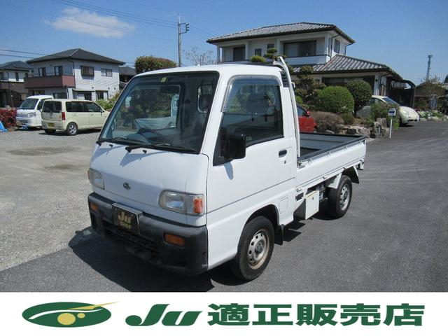 買い取り強化中.全車保証付.コミコミ表示 走行41820Km.4WD.F5速.修復歴あります