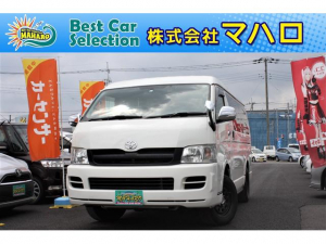 トヨタ ハイエースワゴン DX フルタイム4WD メモリーナビ Bカメラ Rエアコン 地デジTV