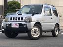 マツダ/AZオフロード XC 4WD 新品タイヤ