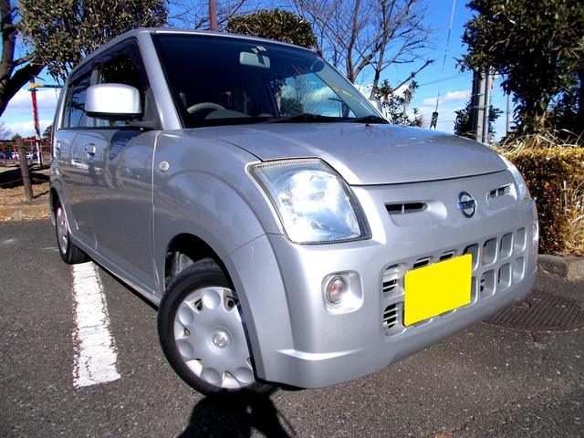 車検付き!すぐ乗れます!! 熊谷ナンバー通期のお客様は登録費用込みです!