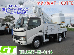 i日野 デュトロ タダノ製10m 高所作業車 AT100TTE FRPバケット