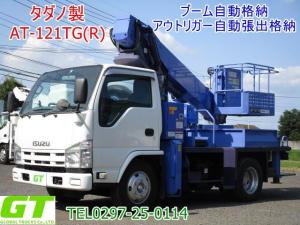 いすゞ エルフトラック タダノ 12m 高所作業車 AT121TG リアバケット