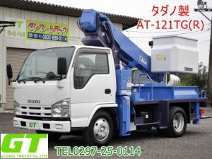 いすゞ エルフトラック タダノ 12m 高所作業車 AT121TG(R)