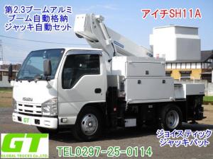 いすゞ エルフトラック アイチ 11m 高所作業車 SH11A 第2.3ブームアルミ