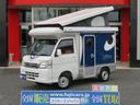 ダイハツ/ハイゼットトラック インディアナRV製 インディ727