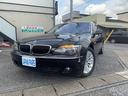 BMW/BMW 760Li