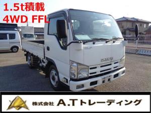いすゞ エルフトラック  1.5積載 4WD AT車