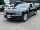 BMW/BMW 750i