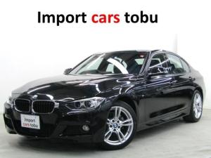 BMW 3シリーズ 320d Mスポーツ ヘッドアップD ACC キセノンライト