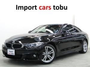 BMW 4シリーズ 420iクーペ Mスポーツ ワンオーナー 純正ナビ クルコン