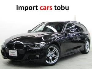 BMW 3シリーズ 320dツーリング Mスポーツ ワンオーナー車 黒レザーシート パワーテールゲート Bカメラ