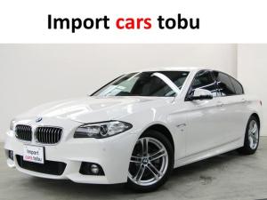 BMW 5シリーズ 523d Mスポーツ 純正ナビ・バックカメラ・TV