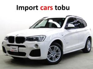 BMW X3 xDrive 20d Mスポーツ 純正ナビ・Bカメラ・フルセグTV 360度カメラ アクティブクルーズコントロール 電動リアゲート コンフォートアクセス 4WD