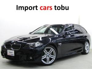 BMW 5シリーズ 523dツーリング Mスポーツ 純正ナビ・フルセグTV・Bカメラ アクティブクルーズコントロール パワーバックドア レーンディパーチャーウォーニング コンフォートアクセス インテリジェントセーフティー