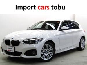 BMW 1シリーズ 118i Mスポーツ ワンオーナー車 純正ナビ・Bカメラ LEDヘッドライト パーキングサポートパッケージ アクティブクルーズコントロール