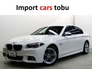 BMW 5シリーズ 523d Mスポーツ 純正ナビ・Bカメラ・フルセグTV LEDヘッドライト 黒革レザーシート シートヒーター ブラインドスポット インテリジェントセーフティー コンフォートアクセス ACC