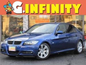 BMW 3シリーズ 320i Mスポーツパッケージ 走行8.1万km・Mスポーツ専用エアロバンパー&17AW&サスペンション&スポーツタイプシート・エンジェルアイ・ETC・キーレス・本革巻ステア・マニュアルモード・タイミングチェーン