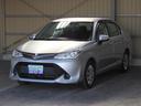 トヨタ/カローラアクシオ 1.5G